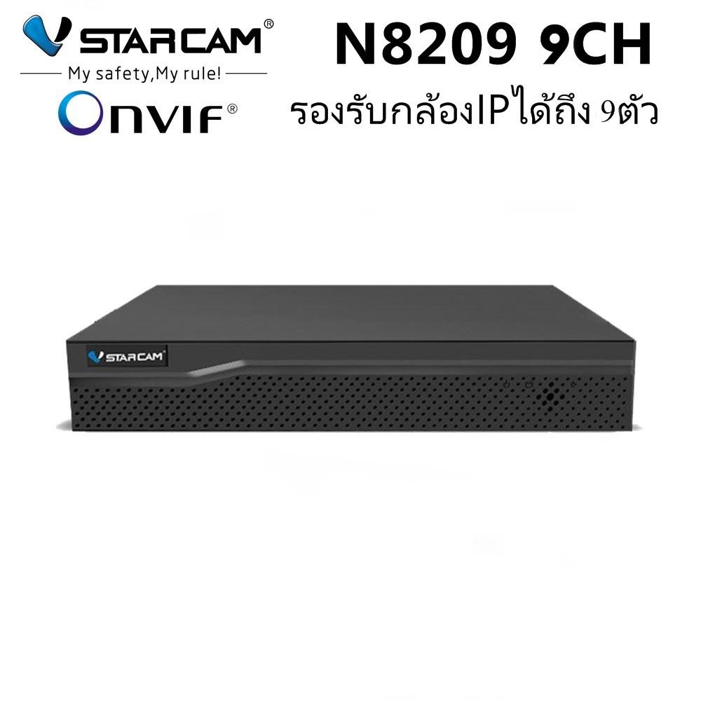 VStarcam กล่องบันทึกกล่อง IP Camera Eye4 NVR N820