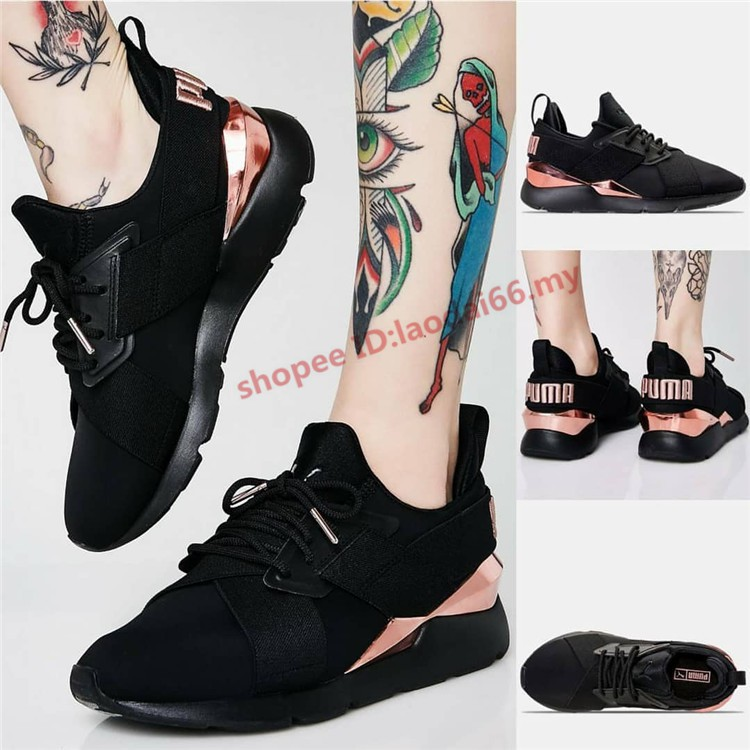 save off 0d543 f1753 Puma Muse Metal EP Aerobic training shoes Black-Rose Gold Women Running  Shoes