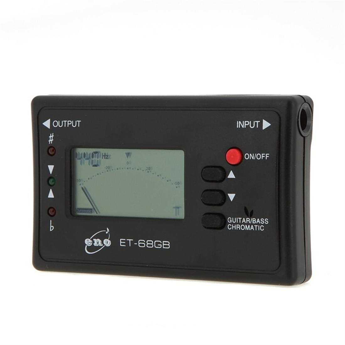 Digital Tuner (Black)
