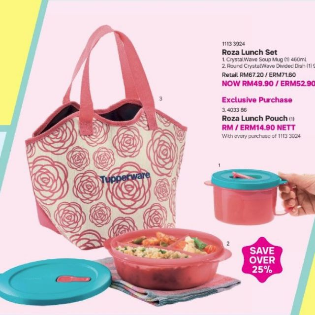 TUPPERWARE ROZA LUNCH SET & ROZA LUNCH POUCH