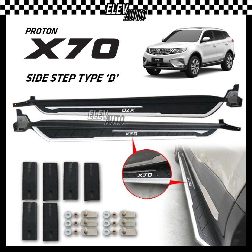 Proton X70 Door Side Sill Step Plate Type D Running Board Side Step