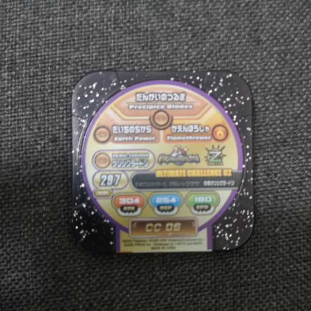 Buy 1 Free1 PoKemon Tretta Groudon SCANNABLe original