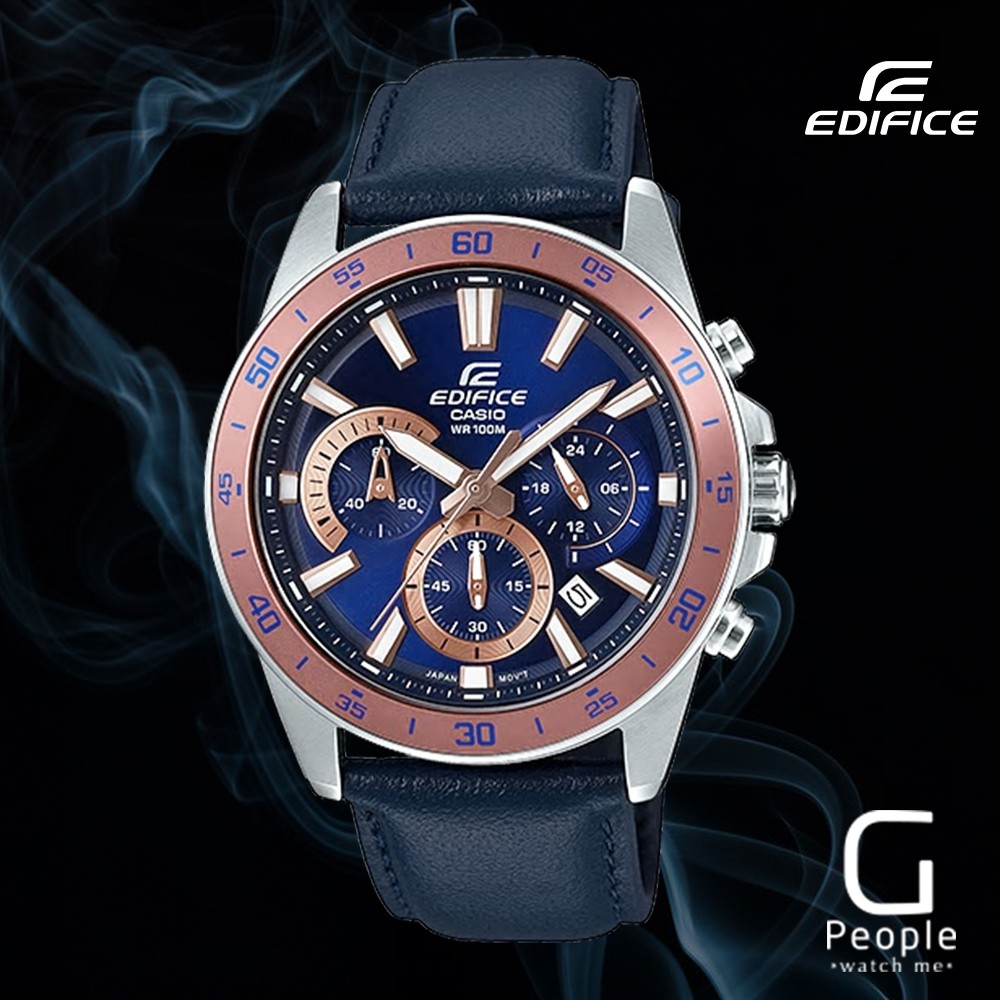 casio edifice èv-570l-2bvdf