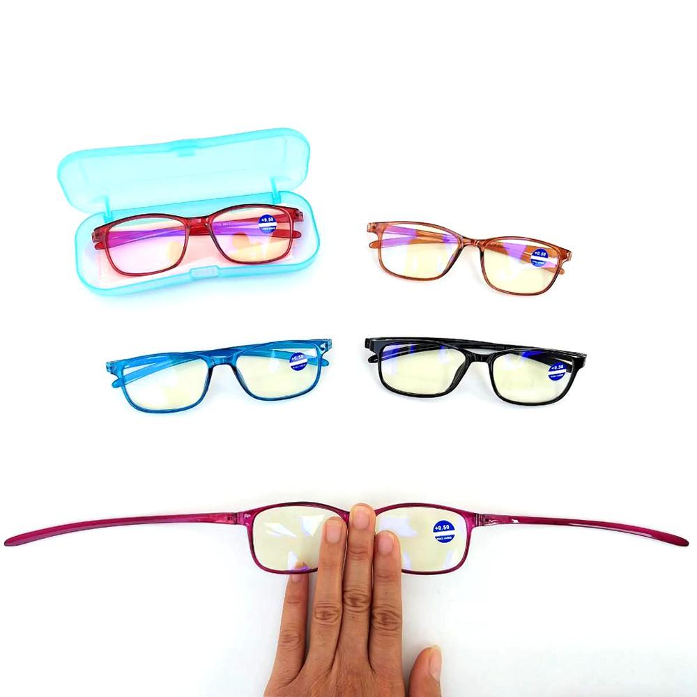 แว่นสายตายาวกรองแสงสีฟ้า (เลนส์สำเร็จรูป)