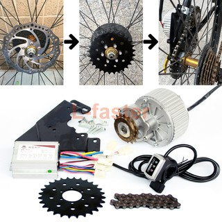 24V36V 450W Electric Bike Conversion Kit For Disc Brake Rotor Left