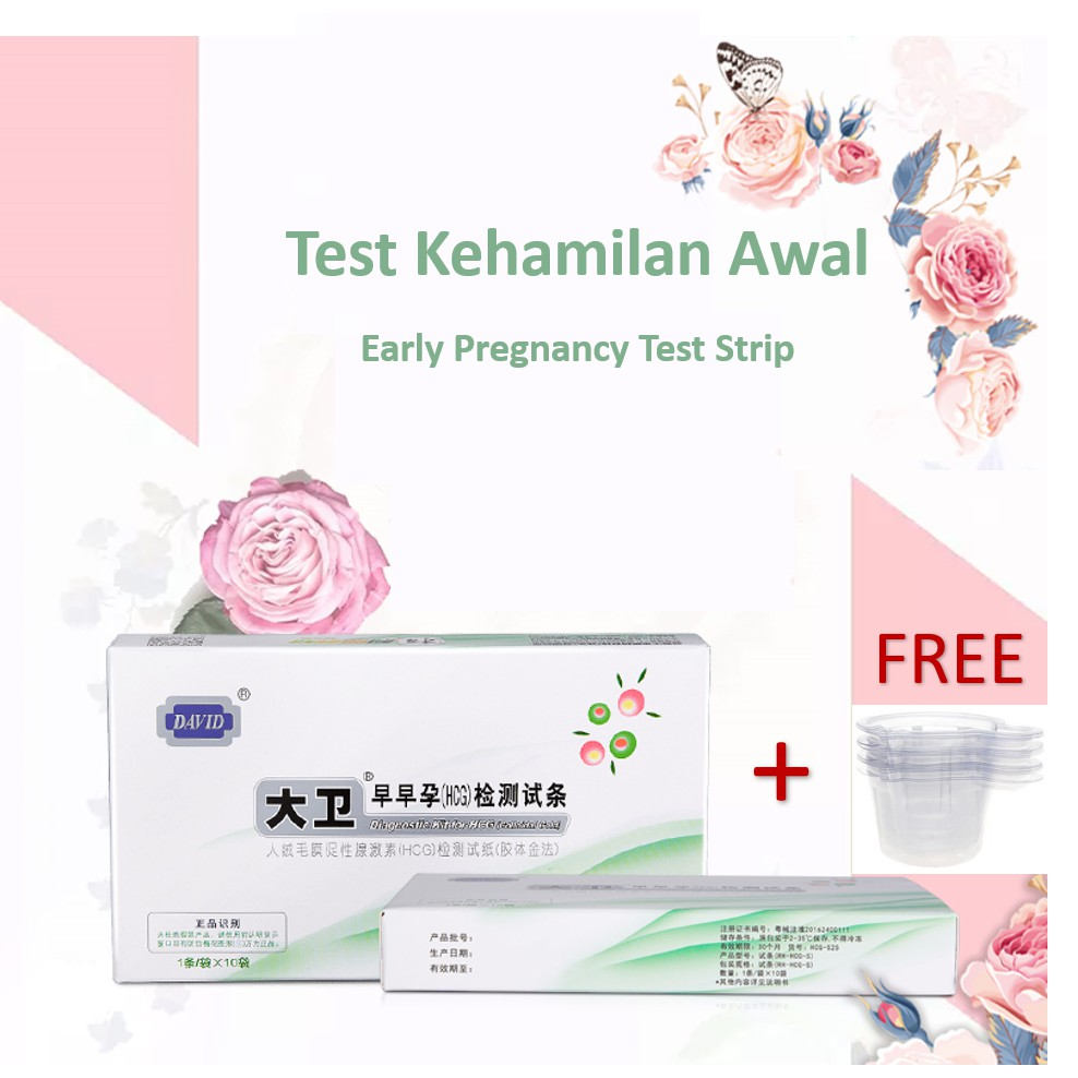 [Ready Stock] Early Pregnancy Test (UPT)