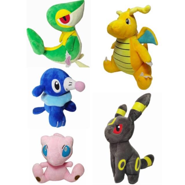 Pokemon Soft Plush Toy Doll Kids Gifts Toys 20cm - 29cm