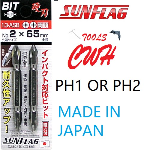 PH1 PH2 SUNFLAG JAPAN MAGNETIC PHILIP DOUBLE SIDED POWER BIT DRILL INSERT BITS DRIVER