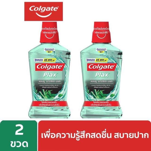 คอลเกต น้ำยาบ้วนปาก พลักซ์ 500 มล *
