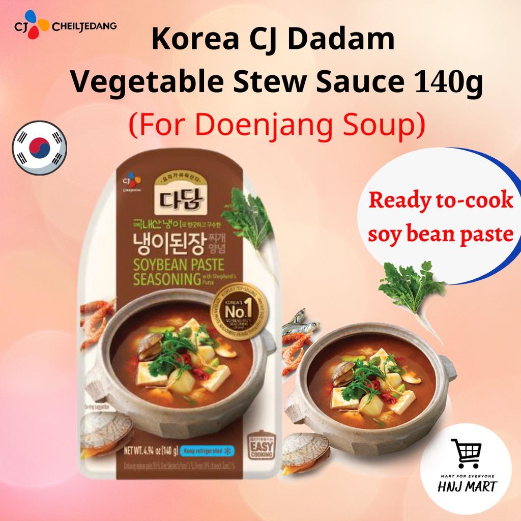 Korea CJ Soybean Stew Sauce 140g [Doenjang Jjigae] Doenjang Soup Doenjang Stew Soybean Stew Paste Seasoning  韩式大酱汤调料包