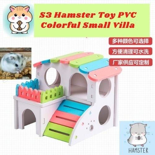 S3 Hamster Toy Colourful Double Storey Villa PVC Perlengkapan Mainan Villa Kecil Hamster Hut