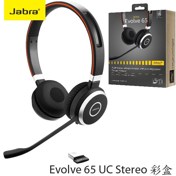 3 Crown Included Jabra Evolve 65 Uc Stereo Headset With Mic Duo Shopee Malaysia