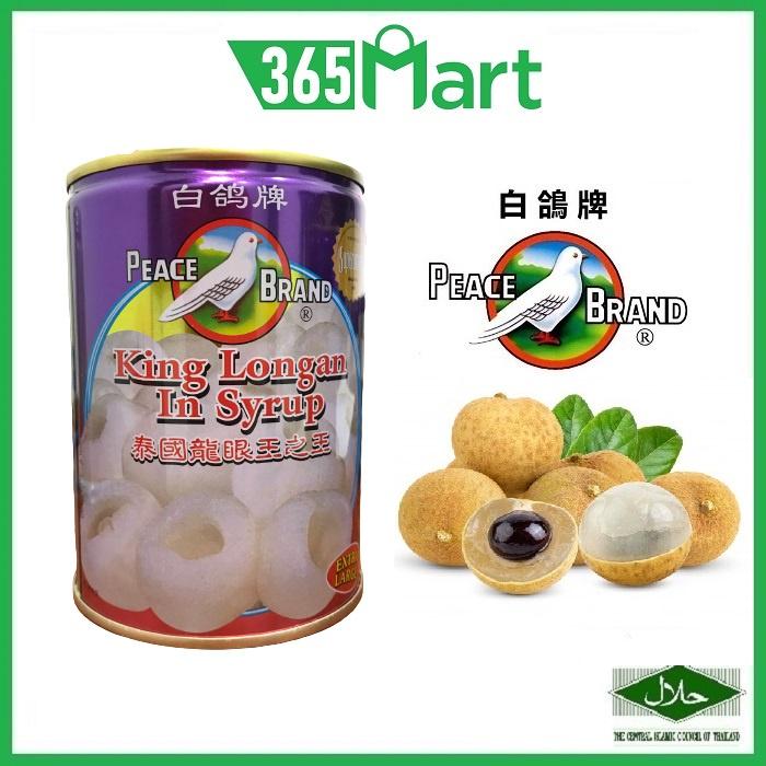 PEACE BRAND King Longan in Syrup HALAL 白鹤牌泰国龍眼王之王 Canned Fruits 565g Longan Dalam Sirap by 365mart 365 Mart