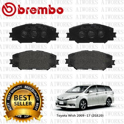 2006 2007 2008 For Toyota Corolla Front Semi Metallic Brake Pads