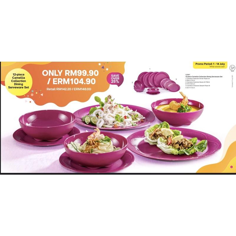 Tupperware 12 Pieces Camellia Dining Serveware Set