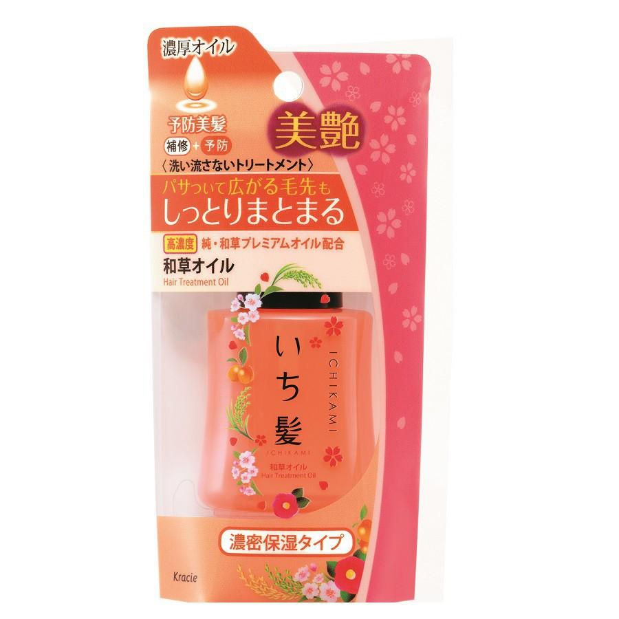 Ichikami Moisturizing Hair Treatment Oil