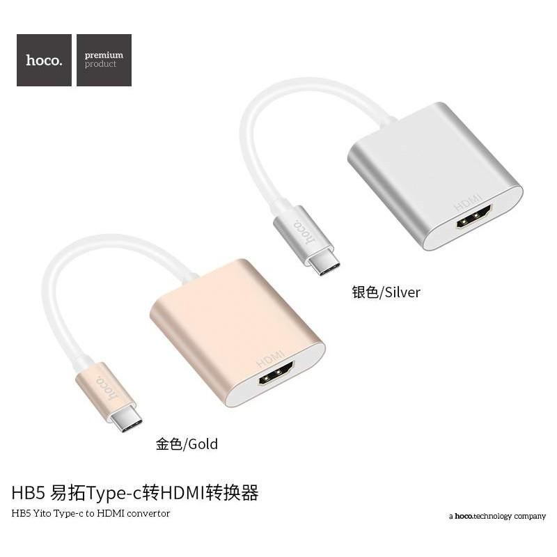 HOCO ORIGINAL HB5 Type-C to HDMI Converter Adapter