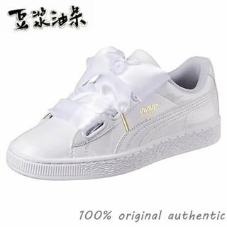 chaussures de séparation 438d5 5dc7d Original PUMA Suede Basket Heart (#1)Women Shoes Size 36 ...