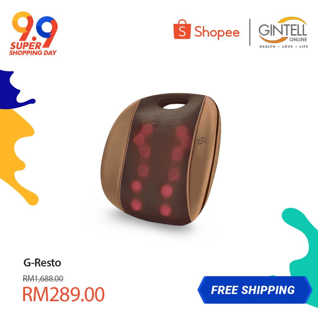 GINTELL G-Resto Portable Massage Cushion