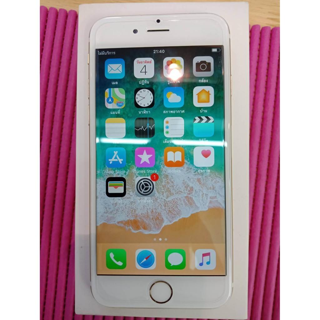 I Phone 6 64