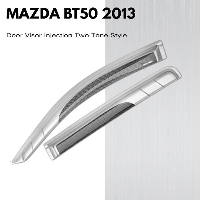 Mazda BT50 2013 Door Visor Injection Two Tone