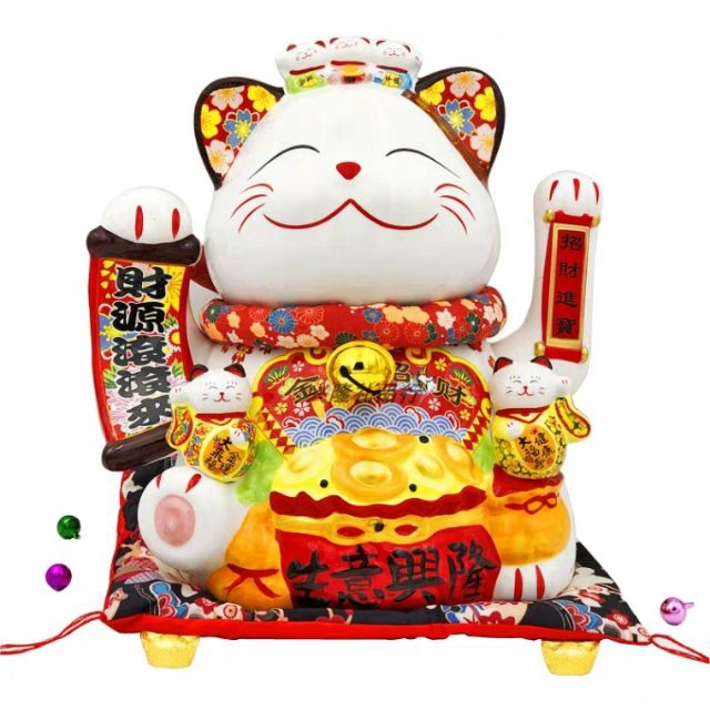 """Fortune Cat Super Size 11"""" Tall With FREE ADAPTOR / 招财猫摇手大号 好品质 11寸 送电充电器礼盒"""