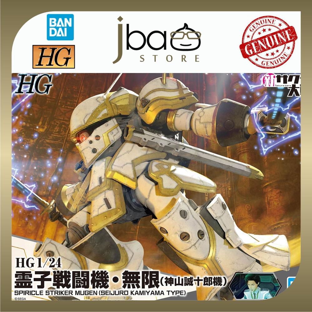 Bandai 1/24 HG Spiricle Striker Mugen Seijuro Kamiyama Type Sakura Wars