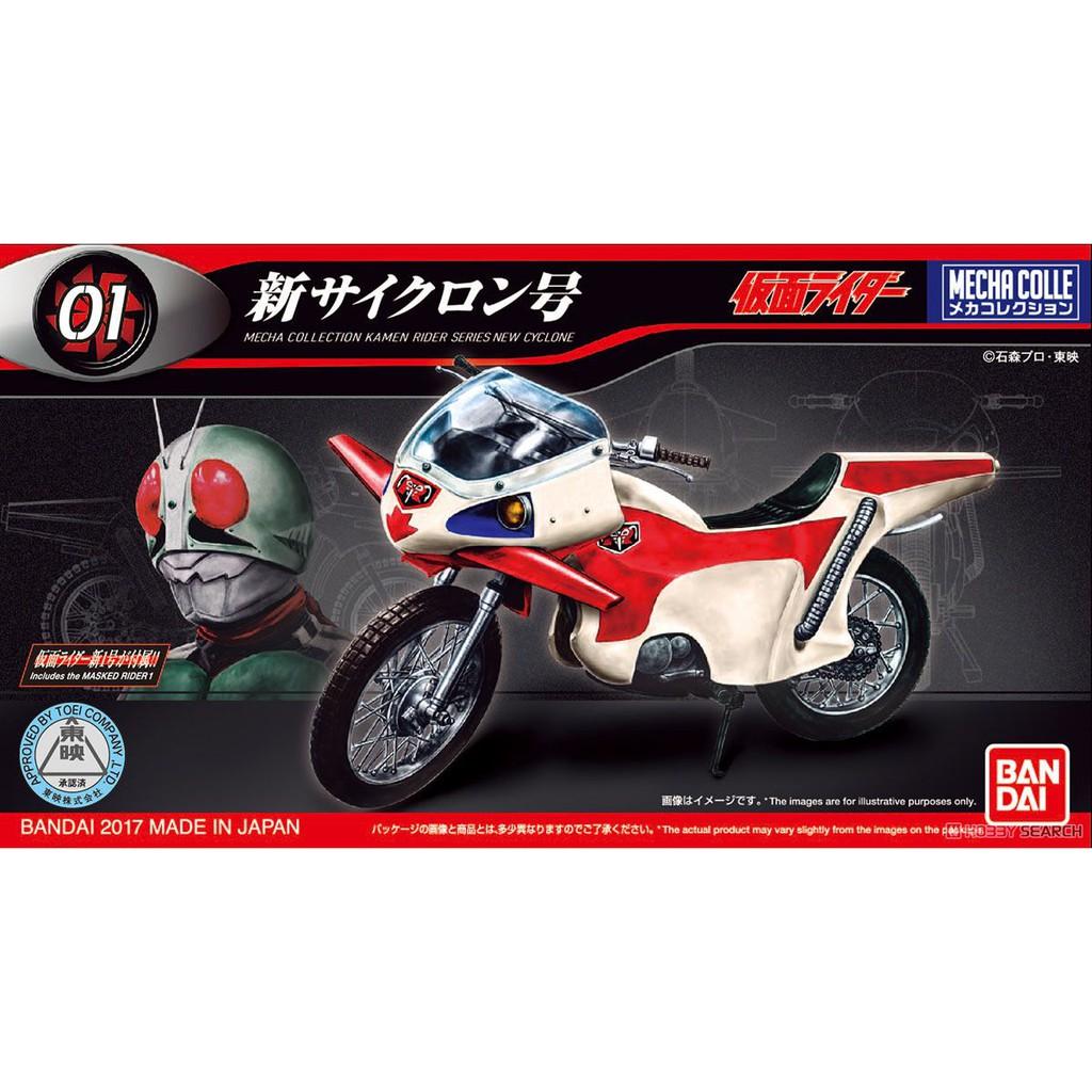 Bandai Mecha Collection Kamen Rider , No.1 New Cyclone 4549660197508 model kits
