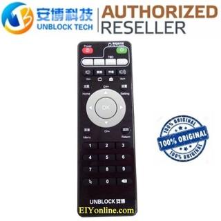 [ORIGINAL] UNBLOCK TECH TVBOX UBOX REMOTE CONTROL (SUITABLE FOR GEN1/2/3/4)