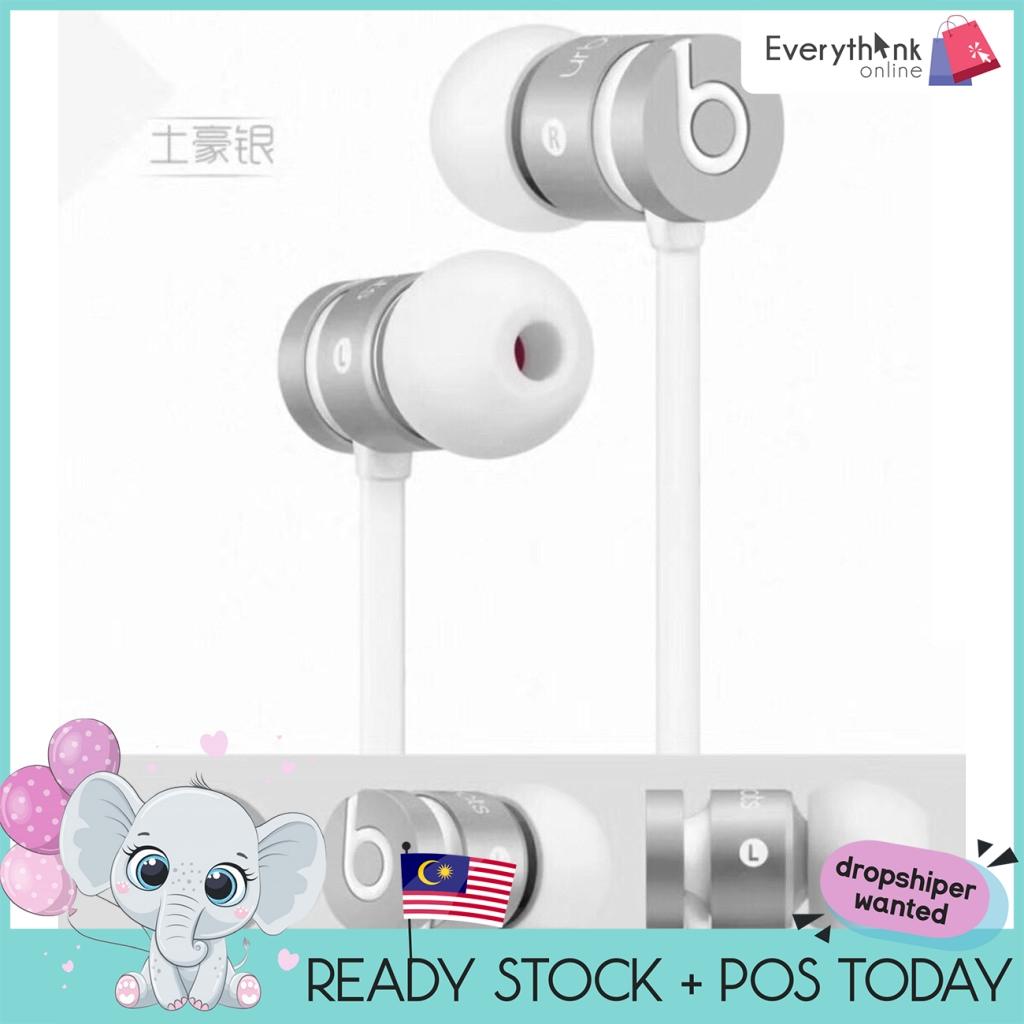 PBEATS PREMIUM AUDIO BEST BASS EARPHONE HIGH-RESOLUTION WIRED IN EAR EARPHONE GOOD SOUND STRONG BASS A YEAR WARRANTY