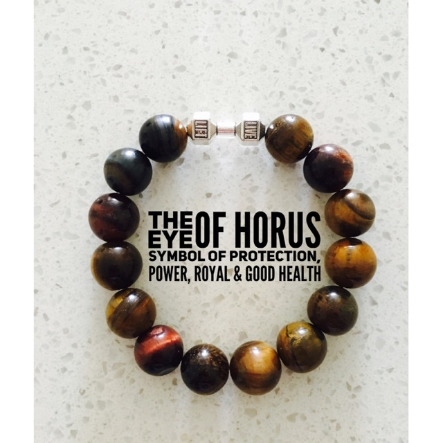 Tiger Eye • The Eye of Horus