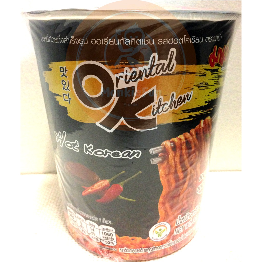 Mama Mee Cup Dried Instant Noodles Oriental Kitchen Stir Fried Thai Noodles Maggi 80g