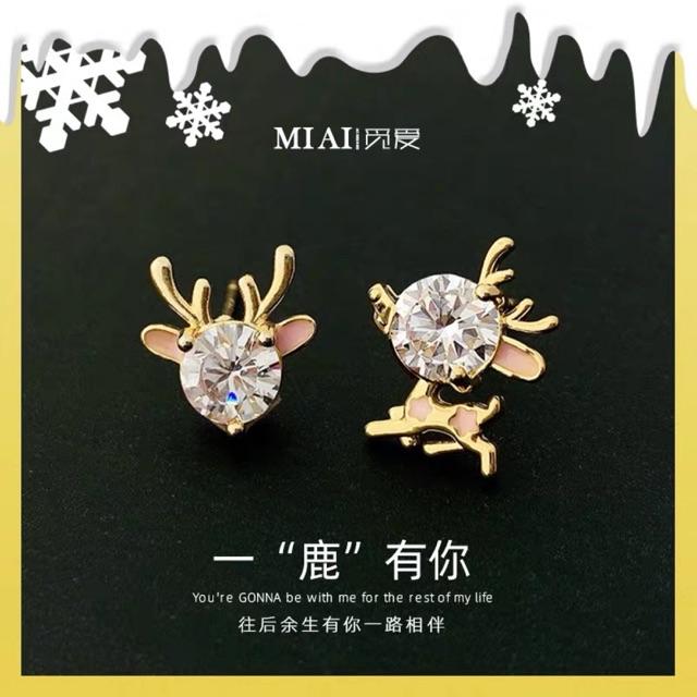 Korean Asymmetric Christmas Suzuka Earrings 圣诞麋鹿耳饰精致小巧气质耳钉高级感简约不对称韩国网红个性耳环