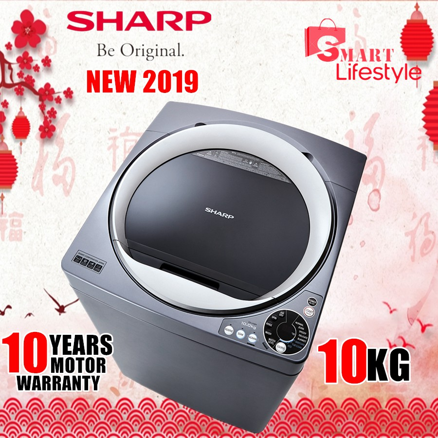 Sharp 10kg No Hole Washing Machine ESU106H