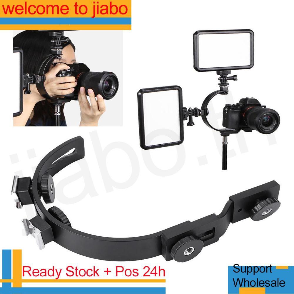Polaroid Dual Folding Flash Bracket For Digital SLR Cameras