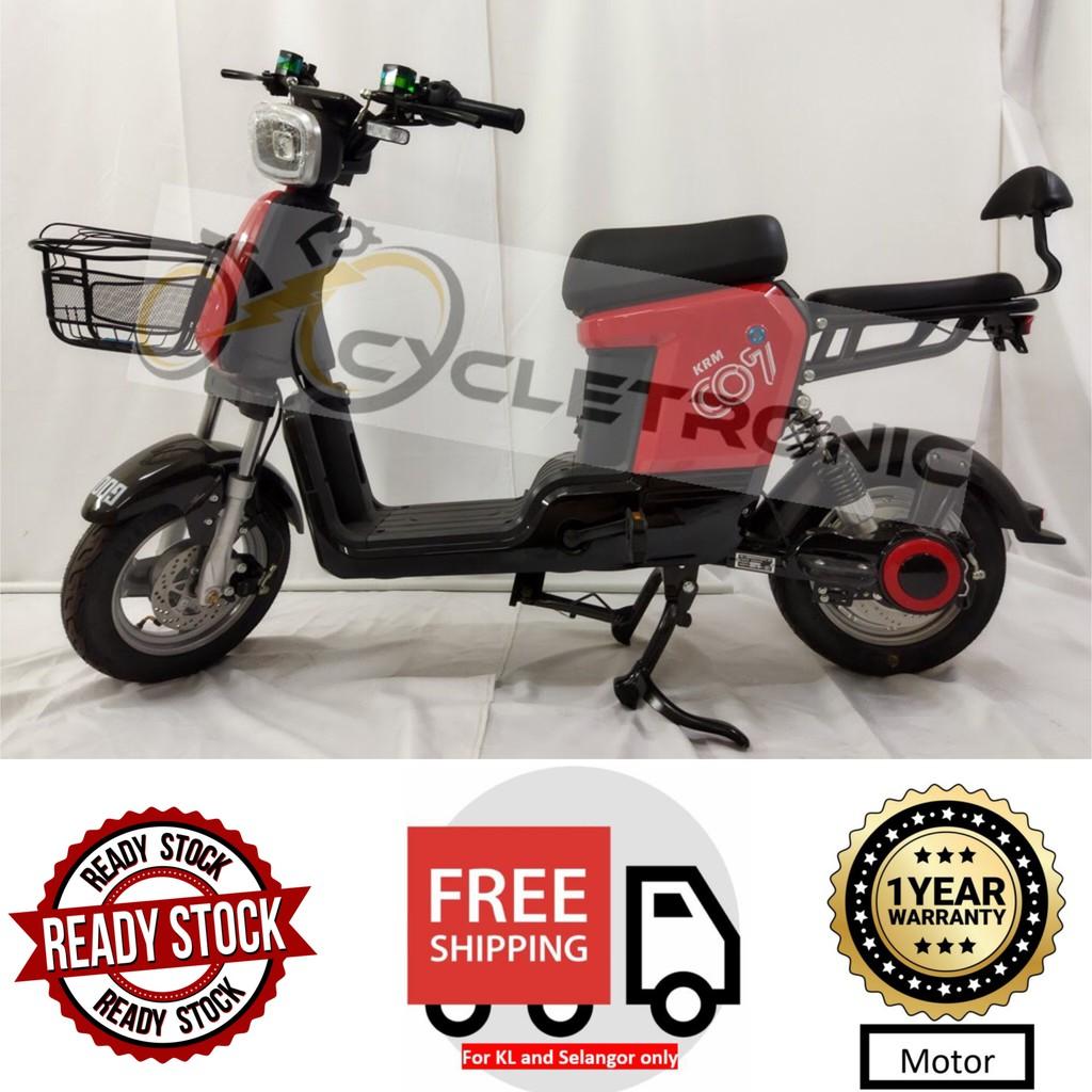 [Ready stock]Cycletronic E-Bike Easy Series EZ-10