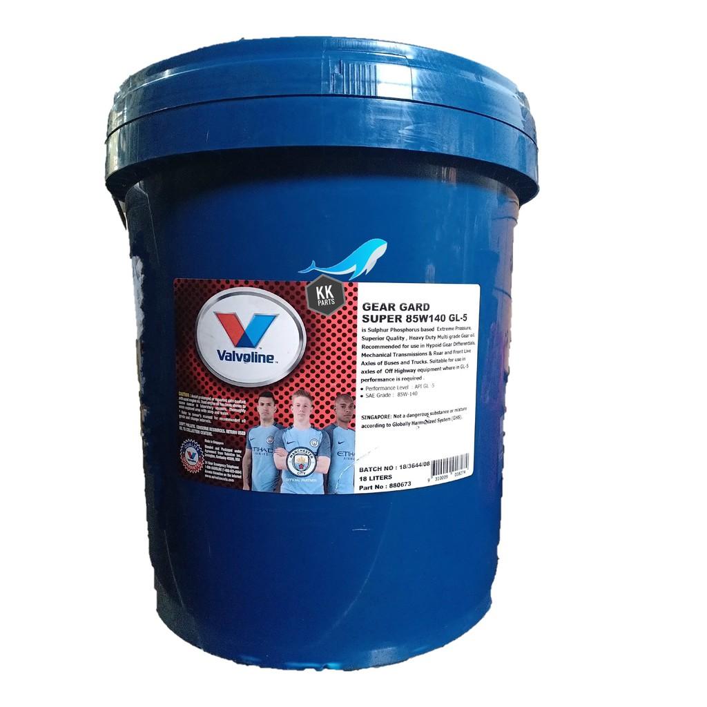 Valvoline 85W140 GL-5 Gear Gard Super Gear Oil [18L]