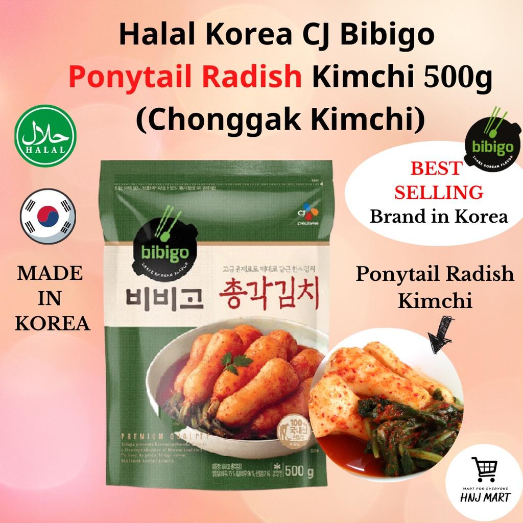 Halal Korea CJ Bibigo Ponytail Radish Kimchi Chongga Kimchi 500g 韩国萝卜泡菜 Korean Kimchi Halal Kimchi