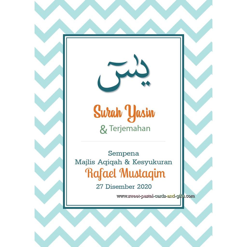 Mix Design Buku Buku Surah Yasin Al Kahfi Al Mathurat 3 Surah Solat Sunat Ikut Design Kad Aqiqah Boy Moq 30pcs Shopee Malaysia