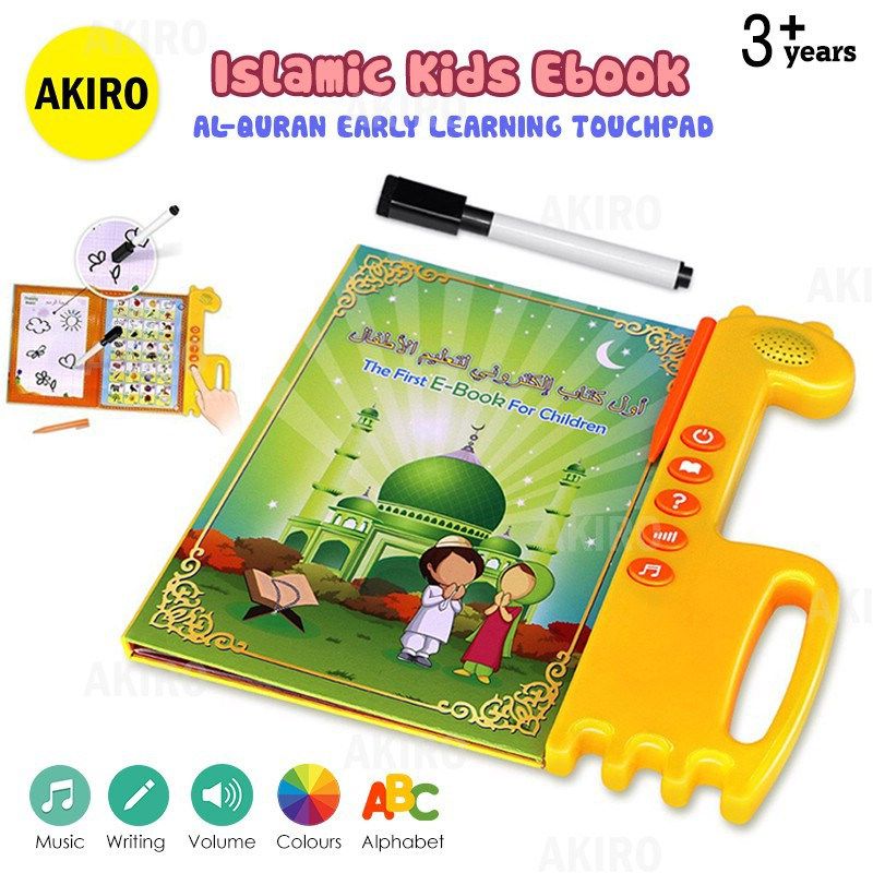 AKIRO Islamic Kids Touchpad Arabic English Al-Quran Learning E-Book 0626