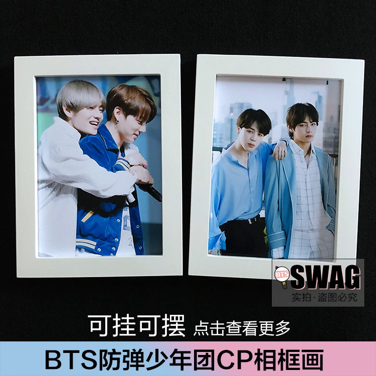 Novelty & Special Use Costumes & Accessories The Final Bts World Tour Love Yourself Speak Wings Photo Frame Same Paragraph Concert Picture Bangtan Boys Jimin J-hope Suga V Excellent Quality