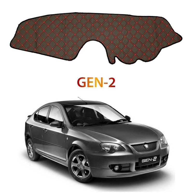 Proton Gen 2 DAD Non Slip Car Dashboard Cover Dash Mat