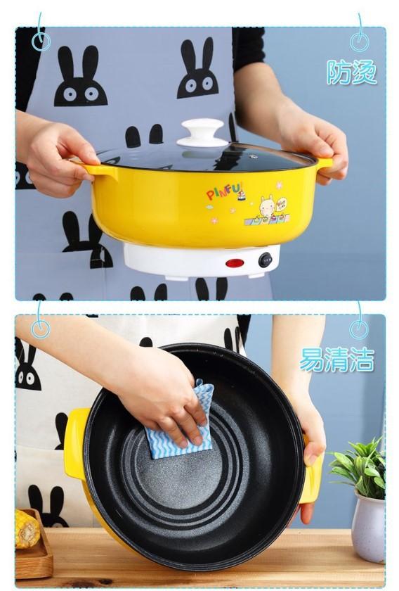 MALAYSIA PLUG : PERIUK ELEKTRIK Ceramic Coated Cooker 22cm Multi-functional Electric Non-Stick Steamer Steamboat