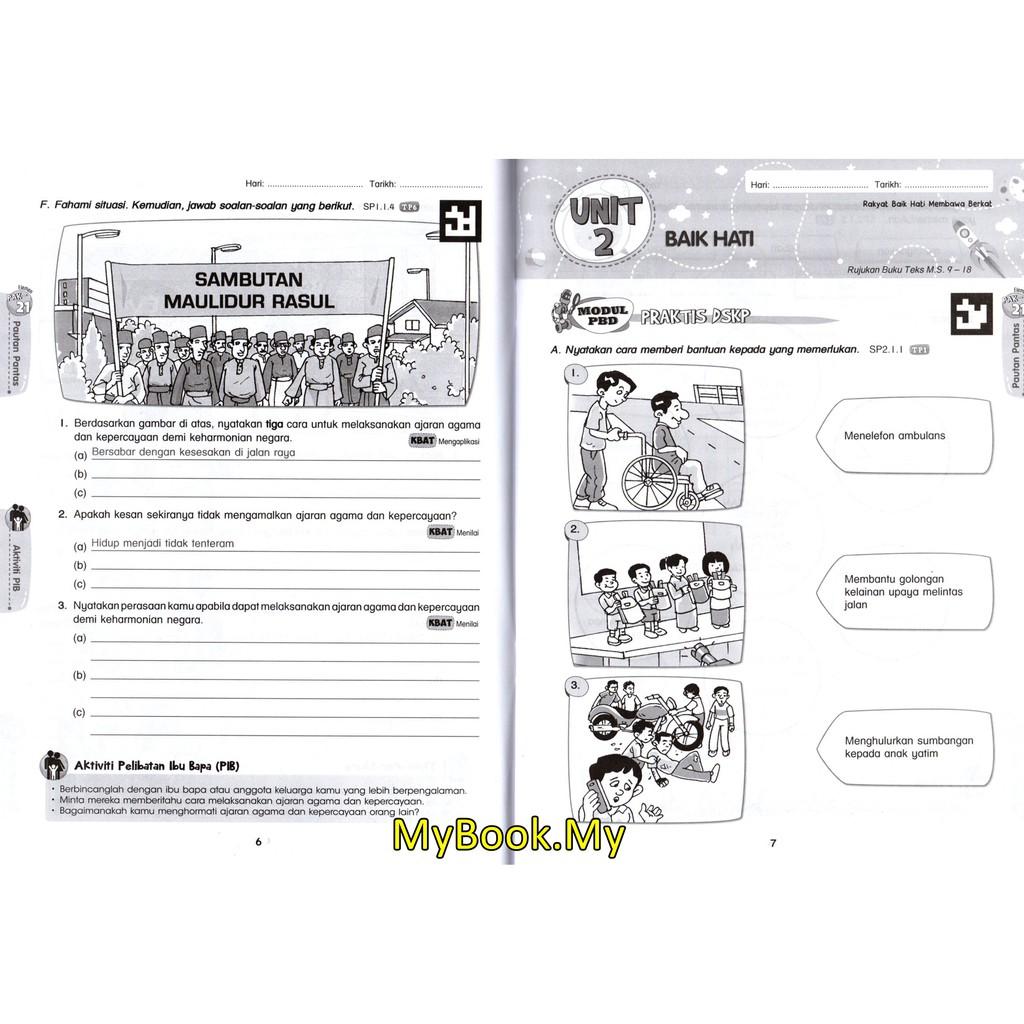 Myb Buku Latihan Modul Aktiviti Pintar Cerdas Pendidikan Moral Tahun 6 Sasbadi Shopee Malaysia