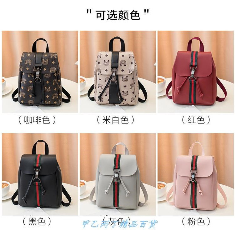 EVON PREMIUM BP026 OLD CLASSIC BACKPACK PU PRINTED KOREAN FASHION MESSENGER BAG BIG CAPACITY WILD PERSONALITY SMALL PACK