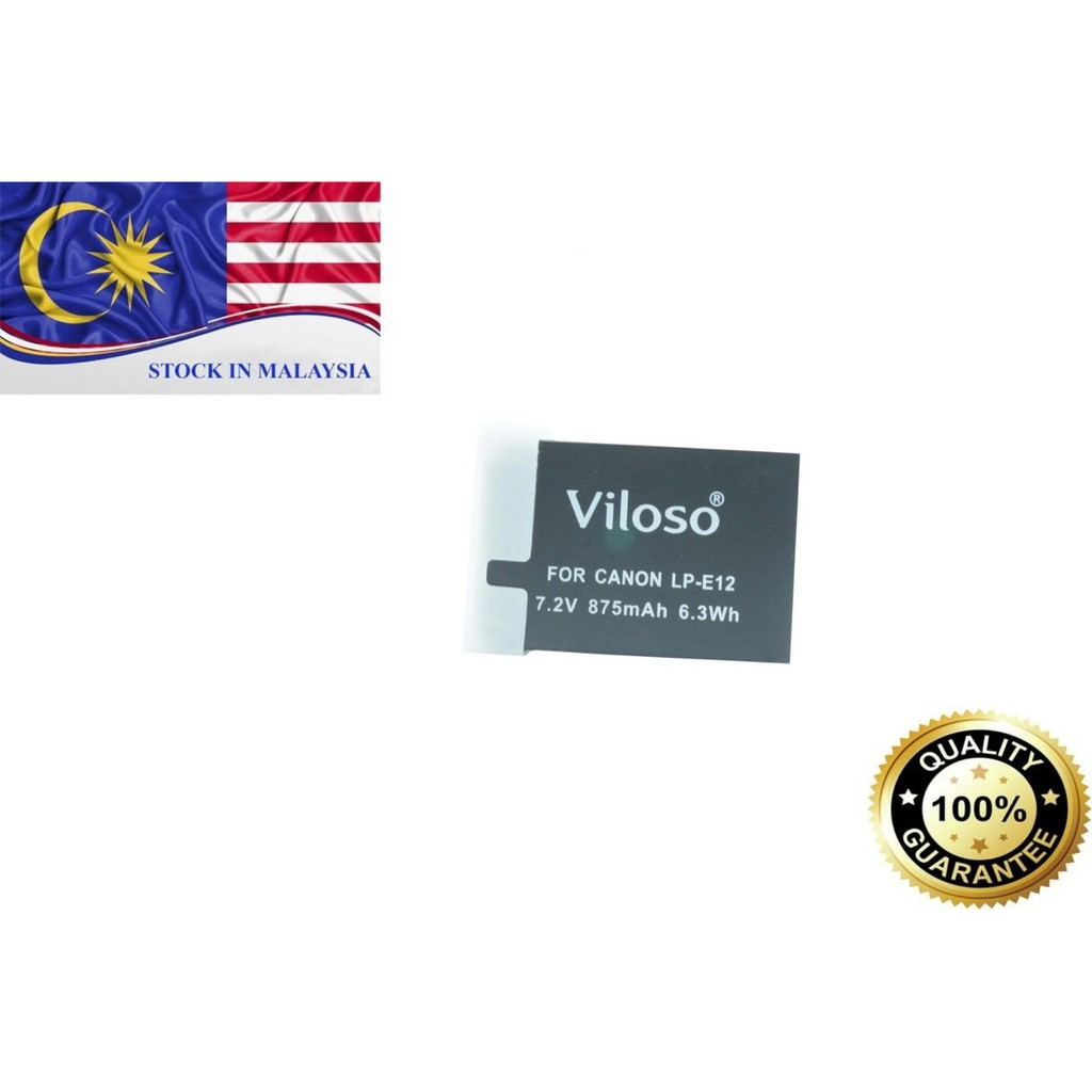 BATTERY VILOSO LP-E12 For Canon Camera(Ready Stock In Malaysia)