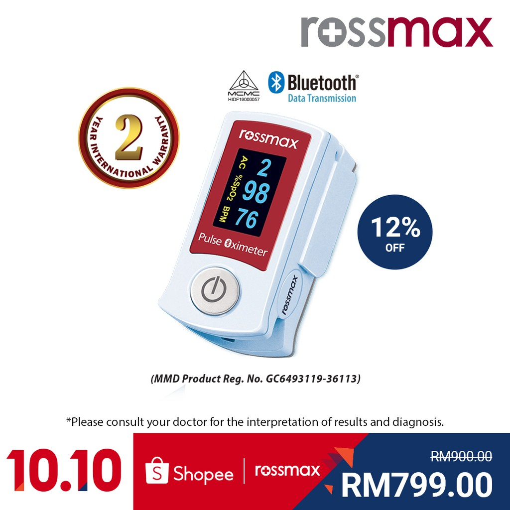 """ROSSMAX Bluetooth Fingertip Pulse Oximeter with """"ACT"""" Model SB210"""