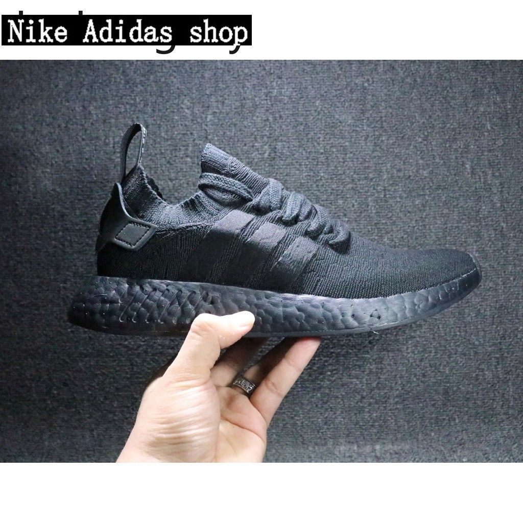 e8f96142937c3 Adidas NMD Pharrell Williams x Hu Trail NERD Men Women Runnig Shoes ...