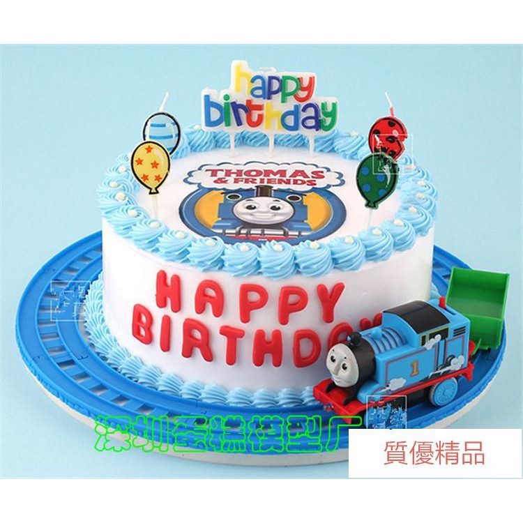 Admirable Come Here To Buy Birthday Cake Model Simulation 2017 New Thomas Funny Birthday Cards Online Alyptdamsfinfo