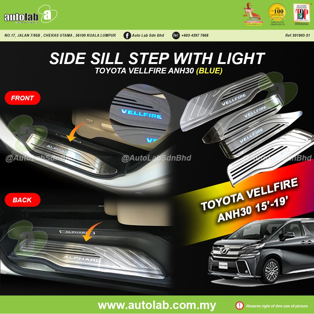 Side Sill Step - Toyota Vellfire ANH30 2015-2019